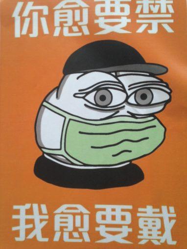 Hongkonger, Going Postal